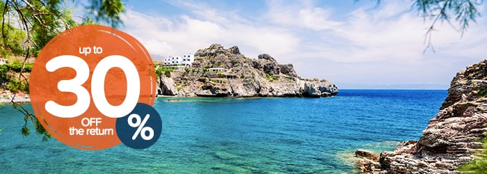 Greek Islands: up to 30% OFF the return